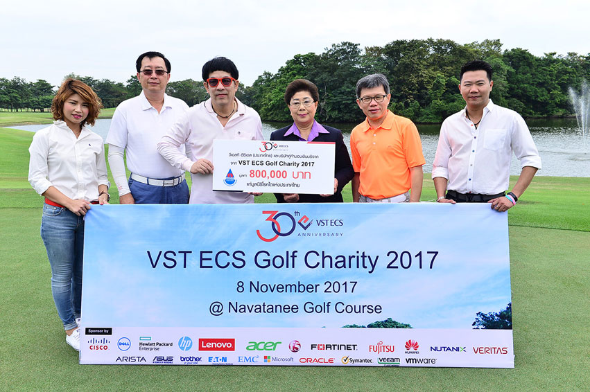 "VST ECS (Thailand) with leading IT partners attend the ""30th Anniversary VST ECS Golf Charity "" and present donation to the Kidney Foundation of Thailand"