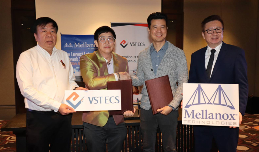 corporate news mellanox partnership 01