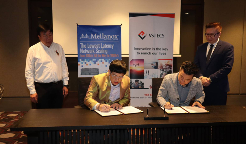 corporate news mellanox partnership 02