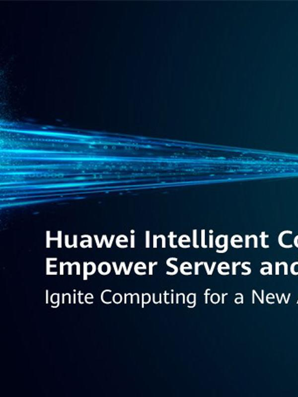 Huawei Server Product